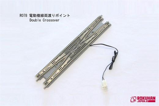 NOCH 7297078 / Rokuhan R078 - Doppelte Gleisverbin