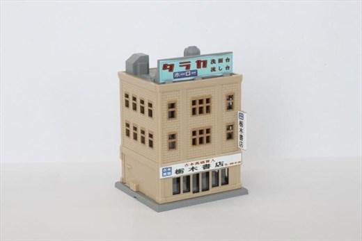 NOCH 7297212 / Rokuhan S032-2 - Geschäftshaus B