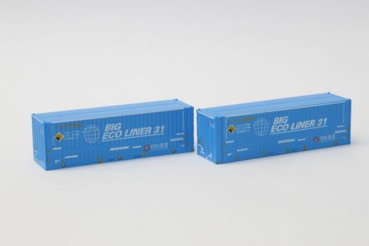 NOCH 7297505 / Rokuhan A102-3 - 31Nippon Express
