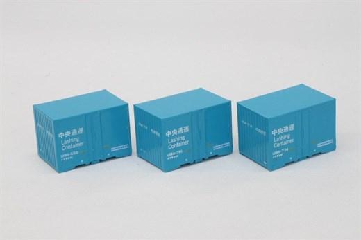 NOCH 7297524 - 12 Container U19A