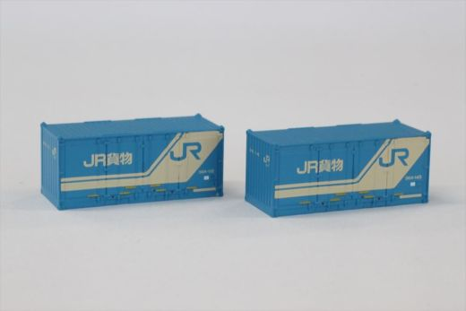 NOCH 7297542 - 20 Container JRF 30A, Skyblue