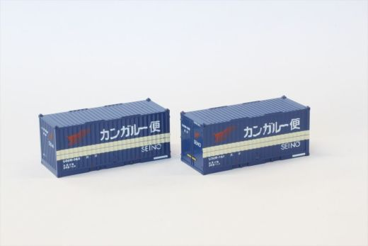 NOCH 7297544 - 20 Container U30B Seino