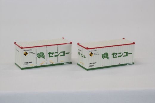 NOCH 7297545 / Rokuhan A107-1 - 20 Container U32A