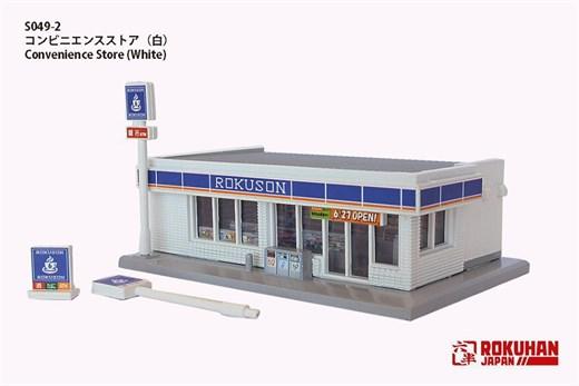 NOCH 7297661 / Rokuhan S049-2 - Lebensmittelladen,