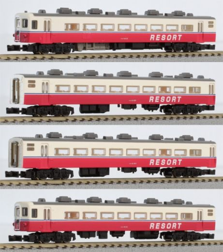 NOCH 7297718 - JNR Serie 14K Personenwagen, 4-tlg.