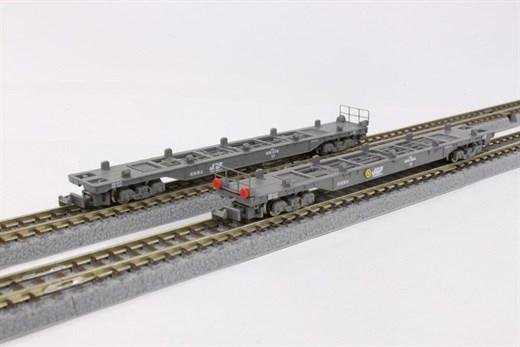 NOCH 7297720 - Koki 106, Container Flachwagen, gra