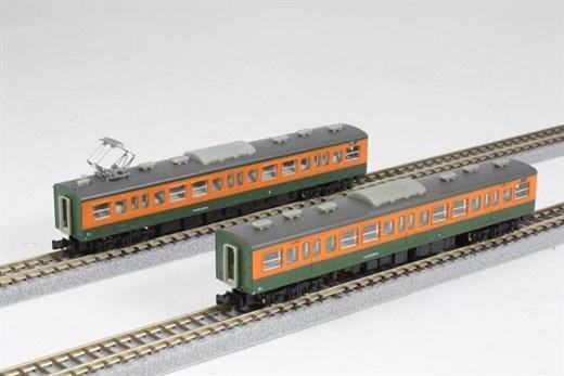 NOCH 7297723 / Rokuhan T001-3 - 113-2000 Shonan 2e