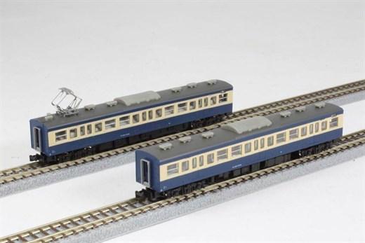 NOCH 7297725 / Rokuhan T003-3 - 113-1500 Yokosuka