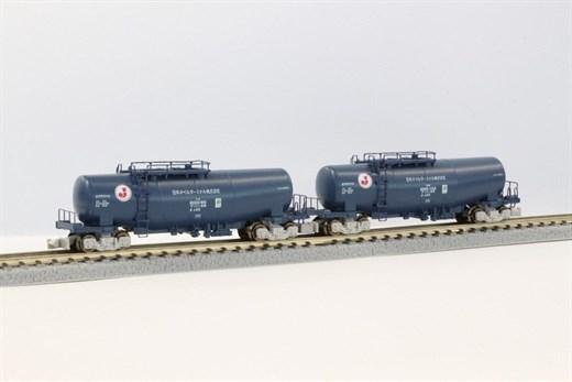 NOCH 7297733 - TAKI-1000 Japan Oil Terminal -Color