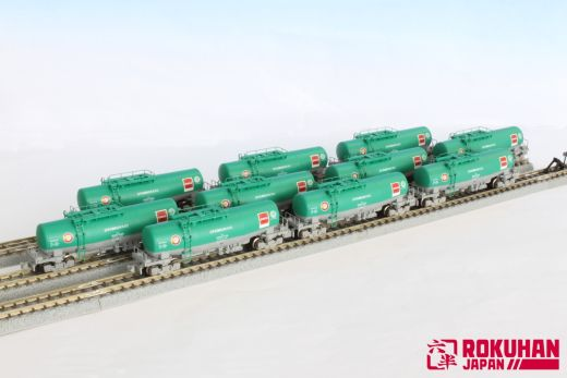 NOCH 7297736 - TAKI-1000 Japan Oil Transport -Colo