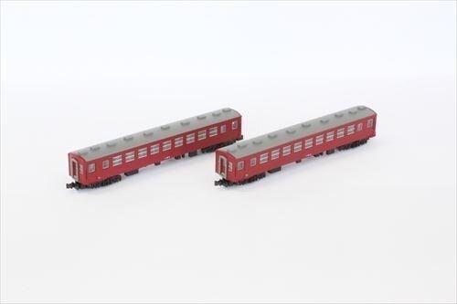NOCH 7297748 / Rokuhan T014-3 - JNR 50K Personenwa