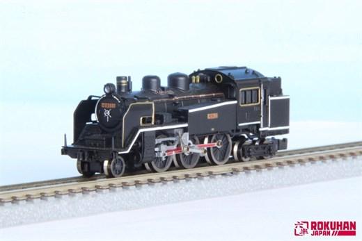 NOCH 7297759 / Rokuhan T019-4 - JNR Steam Lokomoti