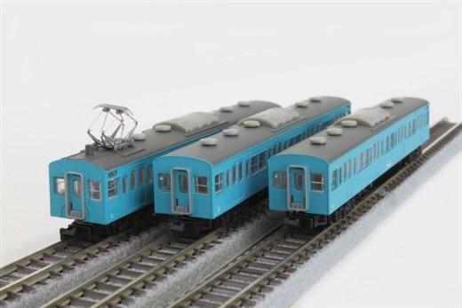NOCH 7297775 - 103-Typ Personenwagen-Set