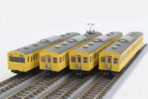 NOCH 7297776 / Rokuhan T022-3 - 103-Typ Personenwa