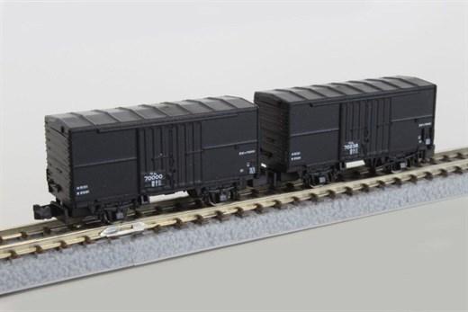 NOCH 97778 - Güterwagen-Set WAMU 70000
