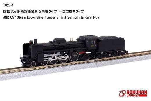 NOCH 7297799 / Rokuhan T027-4 - C57 Dampf-Lokomoti