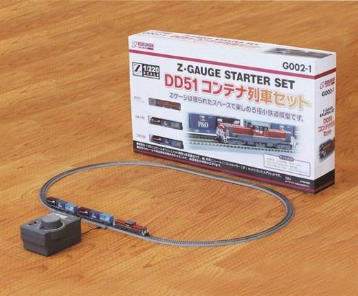 NOCH 97802 / Rokuhan G002-1 - Starter-Set DD51