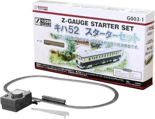 NOCH 7297803 / Rokuhan G003-1 - Starter-Set KIHA52