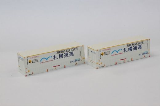 NOCH 7297823 / Rokuhan A102-10 - 31´Container U47A