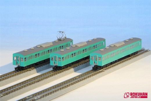 NOCH 7297836 - 103 Emerald Green Joban Line Erweit