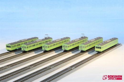 NOCH 7297837 / Rokuhan T022-11 - 103 KANSAI Line G