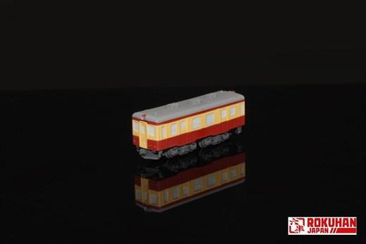 NOCH 7297901 / Rokuhan ST002-1 - KIHA 52 Gehäuse