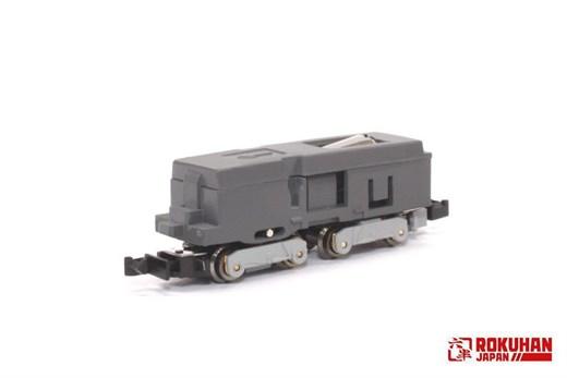 NOCH 7297904 - Shorty Motor Chassis Shinkansen