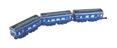 NOCH 7297911 - Shorty Gehäuse mit Passagierwagen (