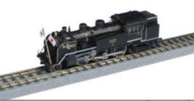 NOCH 7297919 / Rokuhan T019-7 - Toyal Train Type #