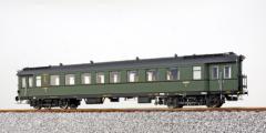 ESU 36145 - Eilzugwagen, H0, DRG, II, C4i-36, 7381