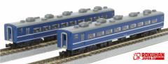 NOCH 7297705 - JNR Serie, 14K Personenw. blau