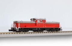 NOCH 7297707 - Diesel-Hydraulik-Lok DD51 Engine De