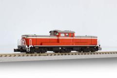 NOCH 7297709 - Diesel-Hydraulik-Lok DD51 JNR Color