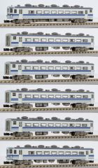 NOCH 7297717 / Rokuhan T006-3 - JNR Serie 14K Pers