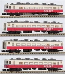 NOCH 7297718 / Rokuhan T006-4 - JNR Serie 14K Pers