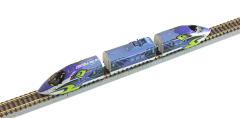 NOCH 7297851 - Shorty 500 Type EVA Shinkansen
