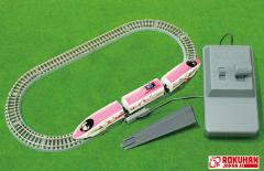 NOCH 97860 / Rokuhan SG004-1 - Shorty Starter Set