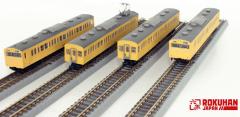 NOCH 7297870 / ROKUHAN T022-13 - 103-Typ Personenw