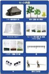 NOCH 7297916 - Shorty Mini Layout Special Scenery